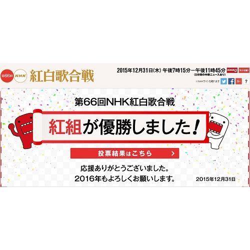 2015年の『紅白歌合戦』は音楽をどう届けたか? 太田省一が番組の演出を振り返る