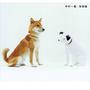 中村一義、新アルバム『海賊盤』詳細&アートワーク公開 ビクター犬と愛犬の共演ジャケットに