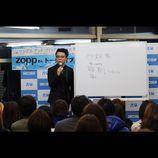 """山下智久、NEWSら手掛ける作詞家zopp、小説出版イベントで""""仕事術""""明かす「成功すること以上に、後進を育てることが大事」"""