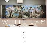 WHITE JAMの「咲かないで」が「http://卒業ソング.jp」でMV再生が可能に
