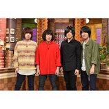 KANA-BOON、テレビ朝日系『関ジャム』に出演 関ジャニ∞と「ナントカナルサ」のセッションも
