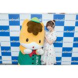 内田彩、トークイベントでコンセプトアルバムを語る スペシャルゲストで「ぐんまちゃん」登場も