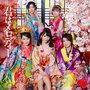 AKB、SKE、NMB、HKT、乃木坂……ドキュメンタリー映画が迫った各グループの「奥行き」