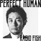 """オリラジの「PERFECT HUMAN」なぜ流行? ダンスミュージックとお笑いの""""合流地点""""を読む"""