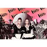 FEMM、新アルバム収録曲「L.C.S.」MV公開 様々なクリエイターが関わった先進的な映像に