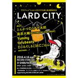 『とんかつDJアゲ太郎』内「LARD CITY」がWOMBで開催 藤原大輔、Yummy、tofubeats、おみそはんらが出演へ
