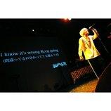 電波少女、新E.P『パラノイア』発売記念ライブでぼくりりらと3マンライブ決定
