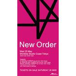 ニュー・オーダー、5月に約29年ぶりの単独来日公演決定 会場限定で来日記念盤も発売に