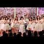 AKB48、ゆず、谷村新司、さだまさしがフジ入社式でパフォーマンス 横山由依「一緒に頑張りましょう!」