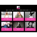 MTVが『AbemaTV』内にオススメ洋楽紹介チャンネル『MTV HITS』を開設