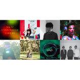 KKBOX、LicaxxxによるD.A.N.、yahyel、agraphらのミックス音源を独占配信