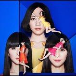 "Perfumeの新アルバムはなぜ""稀有な音楽体験""を生むのか レジーの『COSMIC EXPLORER』徹底考察"