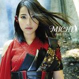 MICHI、3rdシングルジャケット写真公開 TVアニメ『クロムクロ』をインスパイアしたビジュアルに