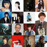 InterFM897&KKBOX、ビートルズ来日50周年記念7時間特番をオンエア 著名人の独自プレイリスト公開も