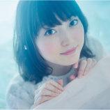 花澤香菜、新作『あたらしいうた』ジャケット写真&詳細発表 本人が初のシングル曲作詞に挑戦