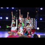 """妄想キャリブレーション、日比谷野音で新衣装&""""MOSO EDM""""な新曲披露"""