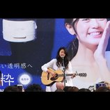 Iris、熊本へ向け歌うチャリティーイベント開催 思いの強さに涙する場面も