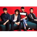 ASIAN KUNG-FU GENERATION、『NARUTO』新OP曲シングルリリース決定 年末にはアリーナツアーも開催へ