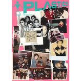 PLASTICS、初のアーカイブブック刊行 高橋幸宏、布袋寅泰、藤原ヒロシらのメッセージも掲載