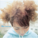 aiko、過去13枚のアルバムを全曲リマスタリング iTunesとmoraで配信決定