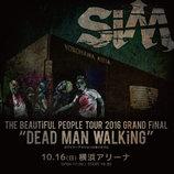 SiM、初の横浜アリーナ公演詳細発表 センタースタンディング含めた4券種でのチケット販売に