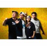 RISKY DICE、1stアルバムタイトル&収録曲発表 ジャケ写も公開に