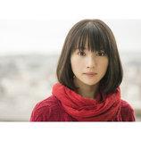 新山詩織、ダブルAサイドシングルリリース決定 福山雅治作詞作曲の『ラヴソング』劇中歌も収録