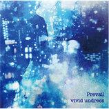 vivid undress、新曲「シーラカンスダンス」MV公開 ダンサー・TAKASHI J/B出演も