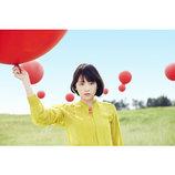 大原櫻子、2ndアルバム『V』リリース決定 『大好き』購入者抽選トークイベントで先行試聴も