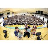 コブクロ、FM802企画で京都聖母学院サプライズ訪問 『orange-オレンジ-』主題歌「未来」熱唱