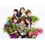 Flower、次週『ミュージックステーション』出演決定 岩田剛典主演映画の主題歌披露へ