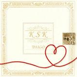 DAIGO「KSK」、嵐「愛を叫べ」、カエラ「Butterfly」…ウエディングソングの人気傾向と今後