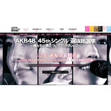 AKB48 選抜総選挙、渡辺麻友が自身初の速報1位へ 変動したランキングに見る今年の注目ポイント