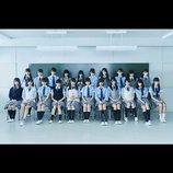 """欅坂46、2ndシングル表題曲は""""ポエトリーリーディング""""挑戦の「世界には愛しかない」"""