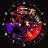 HaKU、8月に解散 ベストアルバム発売&全国3カ所ラストツアー開催へ