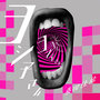 桑田佳祐、新シングル『ヨシ子さん』アナザージャケットでアナログ盤発売決定