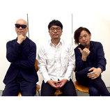 KIRINJI、新アルバム『ネオ』詳細発表 RHYMESTERとコラボ秘話語るコメント映像も