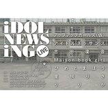 『IDOL NEWSING』ライブにアプガ、ルネ、吉田凜音、ブクガ、ひめとまほう、里咲、りりかの7組