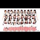NGT48、アリオラジャパンよりメジャーデビュー決定! メンバー全員からのコメントも