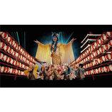 アルスマグナ、「サンバDEわっしょい!feat. 九瓏幸子」MV公開 LINE LIVE&ニコ生同時中継も