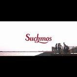 """Suchmos、""""ストリート""""や""""仲間への思い""""表現した「MINT」MV公開 東名阪ワンマンツアーも"""