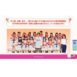 AKB48 山本彩&横山由依がWセンター 高校野球応援ソング「光と影の日々」は新代表曲となるか?