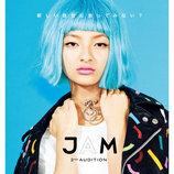 ソニーミュージック&ナイロンジャパンによるオーディション『JAM 2nd Audition』開催決定