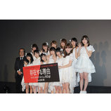 "AKB48 小嶋陽菜、横山由依の掲げる""第2章""に疑問? 「自分の中ではあっちゃんの卒業で……」"