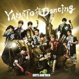 BOYS AND MEN「YAMATO☆Dancing」、楽曲に隠された「面白さ」を分析