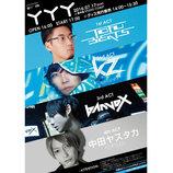 中田ヤスタカ・kz(livetune)・tofubeats・banvoxの『YYY Vol.1』、タイムテーブル発表