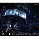 w-inds.、15周年両国国技館ライブを映像作品化 劇場での先行上映も決定に
