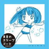 ひめとまほう、2ndシングル『真夏のスケープゴート』リリース決定 姫乃たまの独占コメントも
