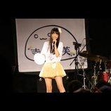 """寺嶋由芙の努力はついに結実したーー25歳生誕ライブで起きた""""ちょっとした奇跡""""について"""
