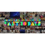 2.5D、10日間連続イベント『LAST 10 DAYS』開催 渋谷PARCOの新たな門出祝う